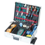 Communications Maintenance Kit (220V/Metric)