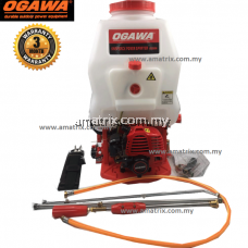 OGAWA SP268M  20L Engine Knapsack Sprayer