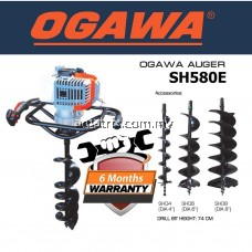 OGAWA SH580E 52cc Gasoline Earth Auger Machine with 3pc Auger Bits