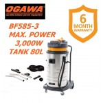 Ogawa BF585-3 (3000W) Industrial Wet & Dry Vacuum Cleaner