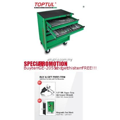 Toptul GE20551 W/6 Drawer Mobile Tool Trolley 205pcs Mechanical Tool Set 205pcs