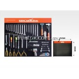 DISPLAY PANEL TOOLS Easy mounting on walls by using the two slots located at the back of the panel