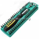 Pro'skit 62Pcs Security Bits Set - SD-205