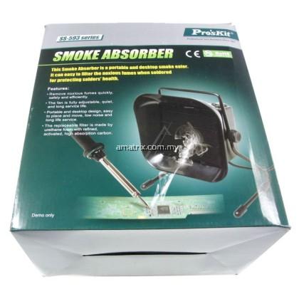 Smoke Absorber (AC 220-240V 23W)