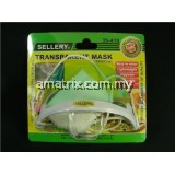 Transparent Sanitary Food Mask, Anti-Fog